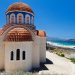 La Grèce est magnifique