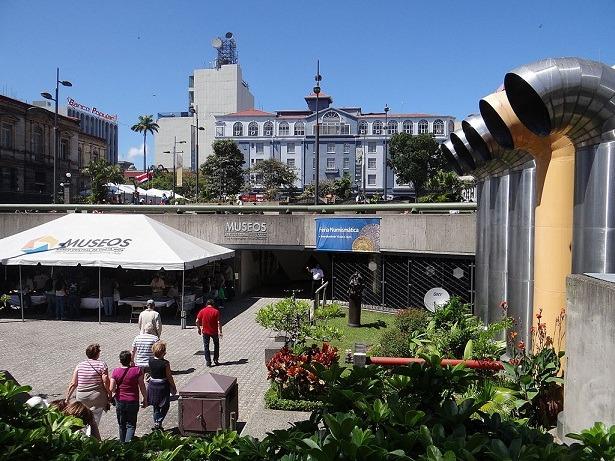 San José Musée de l'Or précolombien