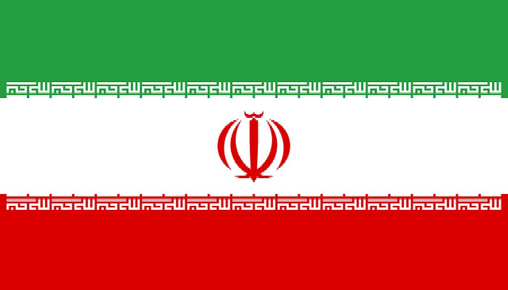 Drapeau d'Iran